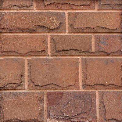 Плитка из песчаника красного 4-х сторонняя с околом